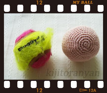saraha ball2