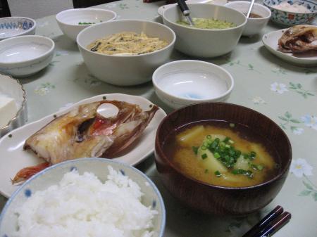 21 June 2008 Dinner