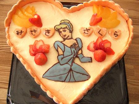 シンデレラケーキ