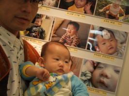 赤ちゃんフェア2