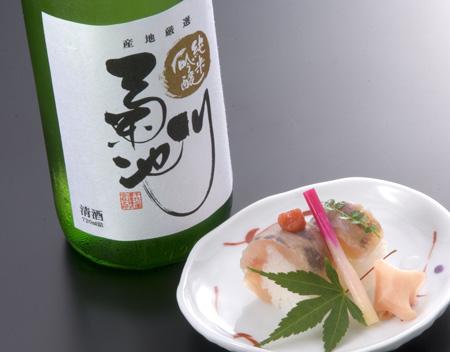 菊池川と山女魚の棒寿司