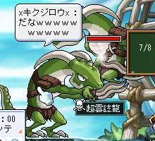 Maple3277.jpg