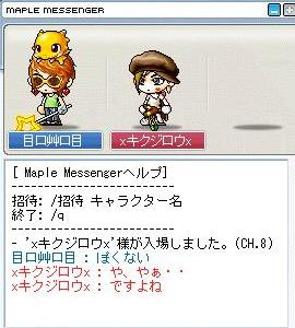 Maple3296.jpg