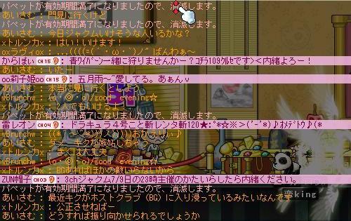 Maple3303.jpg