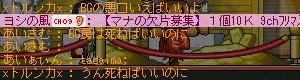 Maple3305.jpg