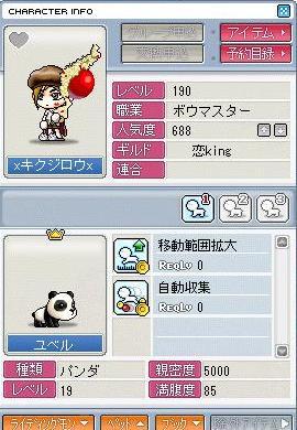 Maple3316.jpg