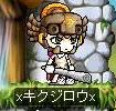 Maple3383.jpg