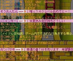 Maple3384.jpg