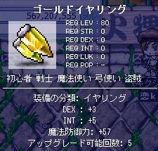 Maple3414.jpg