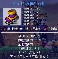 Maple3588.jpg