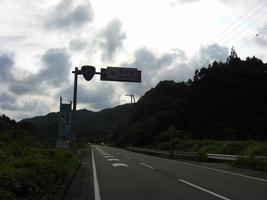 CIMG0351.jpg