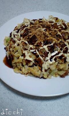 高野豆腐のお好み焼き