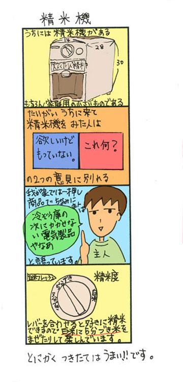 20060811014449.jpg