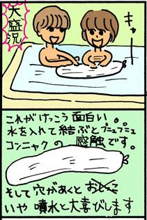 20061018062708.jpg