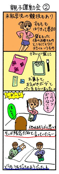 20061027032530.jpg