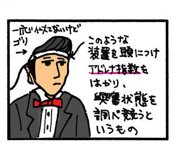 20061102124741.jpg