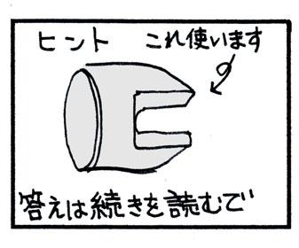20061207232848.jpg