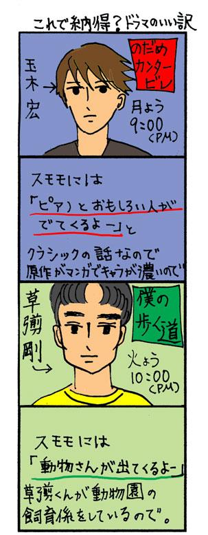 20061214025705.jpg