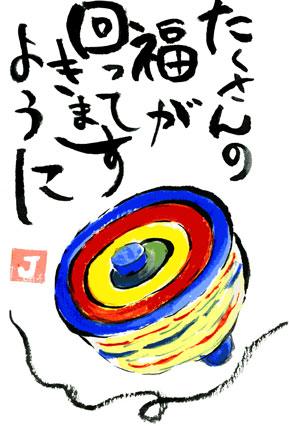 20061230005215.jpg