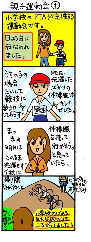 20070118154603.jpg