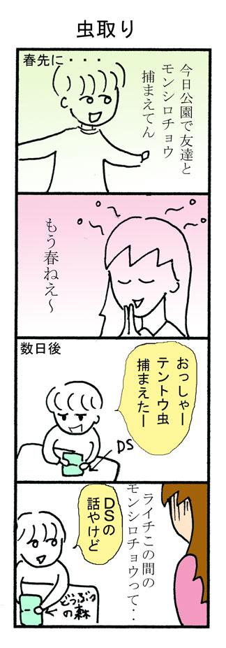 20070409165007.jpg