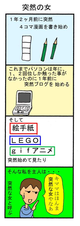 20070430162640.jpg