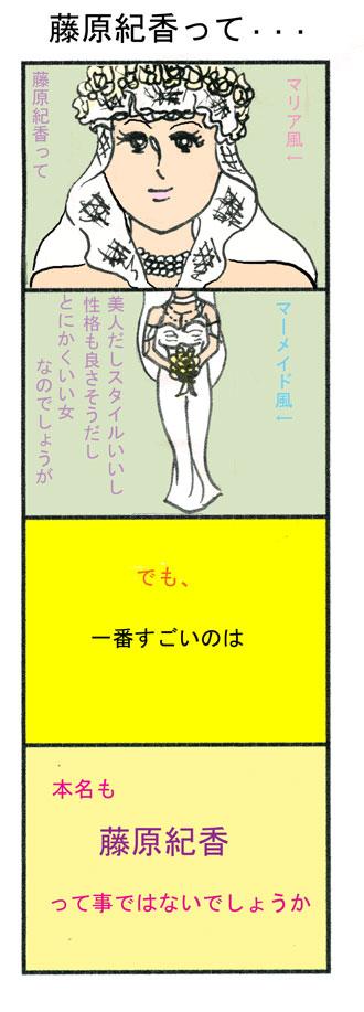 20070601135610.jpg