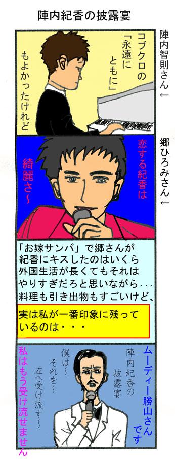 20070604185603.jpg