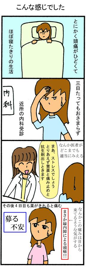 20070707112007.jpg