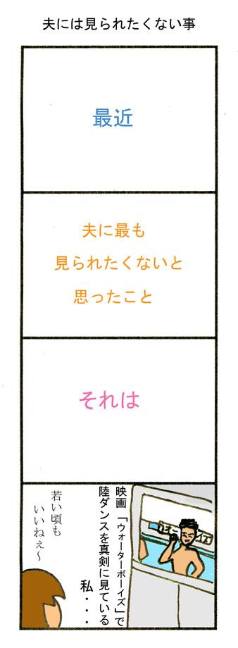 20070721234527.jpg