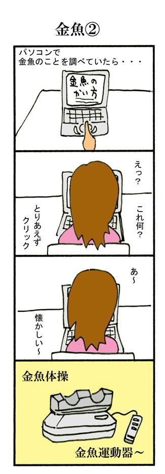 20070830131907.jpg
