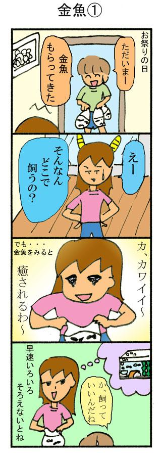 20070830143819.jpg
