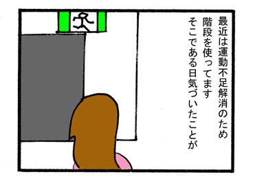 一石二鳥02