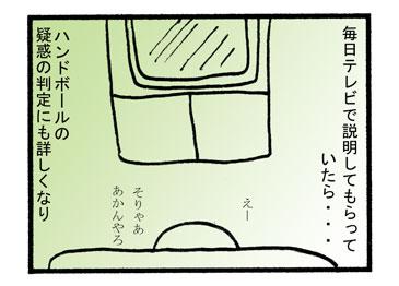 テレビの力01
