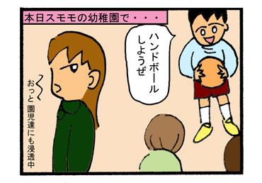 テレビの力04