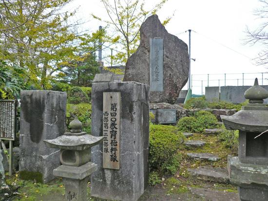 平和記念館3