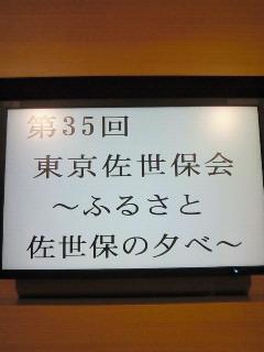 20081113204430