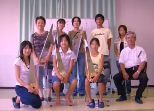 20080810 mikinoko