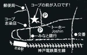 basie map
