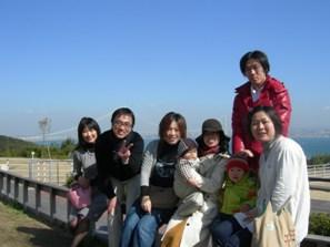 20090315 awaji1