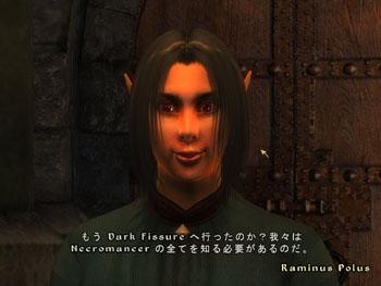 Necromancers Moon5