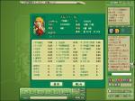 Mahjong_20060221_001943.jpg