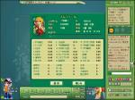 Mahjong_20060225_005435.jpg