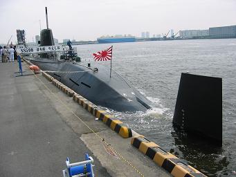 潜水艦やえしお