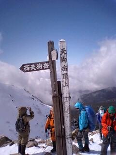 天狗岳頂上