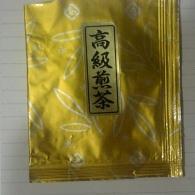 美味茶 高級煎茶「旬」