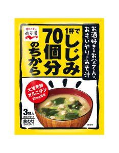 永谷園のインスタント味噌汁
