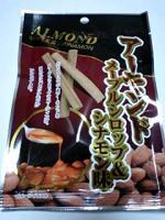 アーモンド メープルシロップ&シナモン味