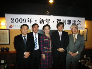 韓人会新年会