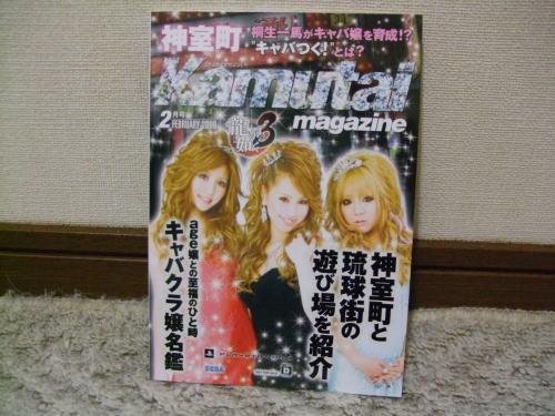 2009_03020003.jpg